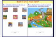 Cahier virtuel : Évaluation sur les risques majeurs